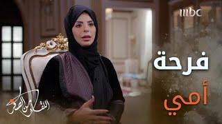 #سارة_العتيبي تصف ردة فعل أمها بعد حصولها على المركز الأول على الجامعة في علوم الحاسبات