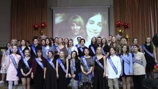 Последний звонок 11 класс (Кастанаевская), 2021 год