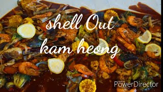 kam heong shell Out mantap&sedap..