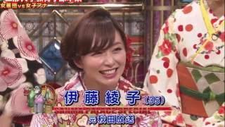 【べっぴん】すっぴん有り、美人すぎる女子アナ伊藤綾子 総まとめ【かわいい】