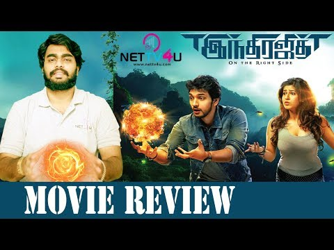 Indrajith Movie Review By Review Raja |...