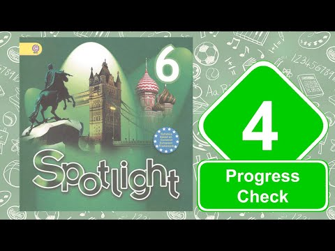 Spotlight 6. Модуль 4. Progress Check