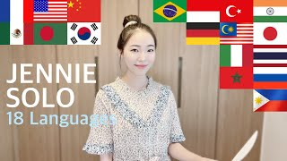 1 GIRL 18 LANGUAGES - SOLO - Jennie (Multi-Language cover by MiRae Lee)