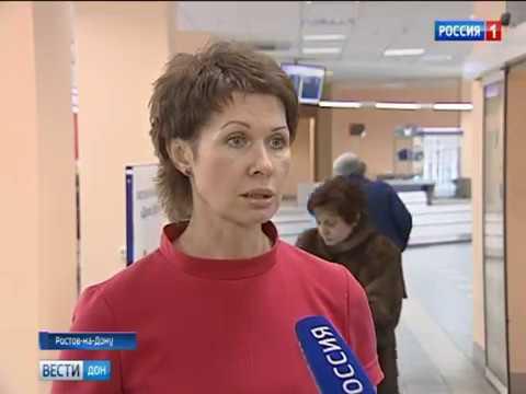 Ростовский филиал «Почты России» накажет сотрудника, выбросившего уведомления «Газпрома»