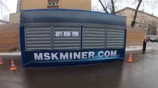 Контейнер в грязную Майнит 2.250.000 руб в Месяц / 160 асиков S17
