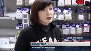Убит участник «Дома-2».mp4