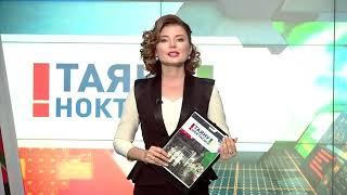 Татар теле мэктэплэрдэ. Таяну ноктасы 06/09/18 ТНВ