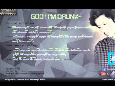 God I'm Drunk Lyric and Chord - By: Tena Sweetboy