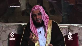 6 ـ فضيلة الشيخ الدكتور عائض القرني ـ مبادرة رفقاء