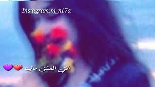 محمد الفارس?❤/ام جهالي حصريأ 2018