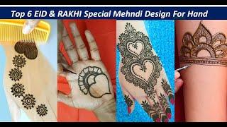 very easy back hand Arabic Simple mehndi design easy gol tikki mehndi design रक ष ब धन स प शल म ह द