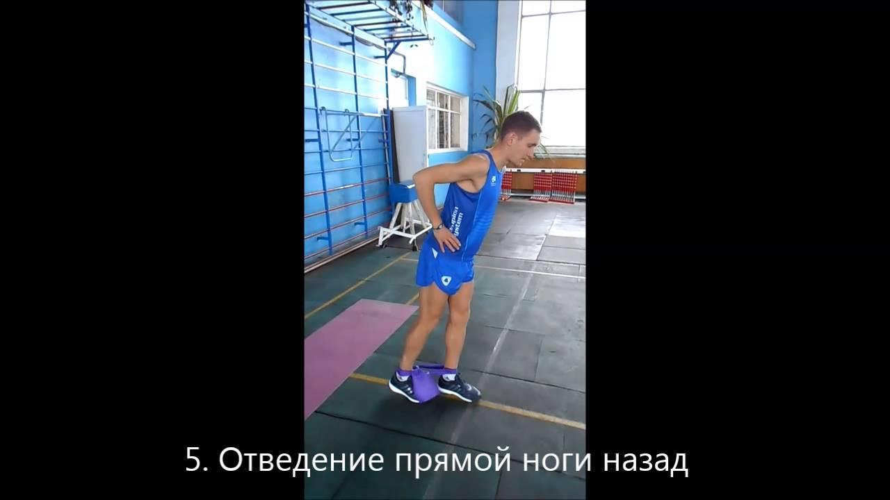 Упражнения с резиновым жгутом - YouTube