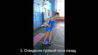 Упражнения с резиновым жгутом