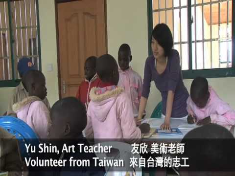 Seeds of Hope - 希望的種子 - A Story of African Buddhist Orphanage - 阿彌陀佛關懷中心