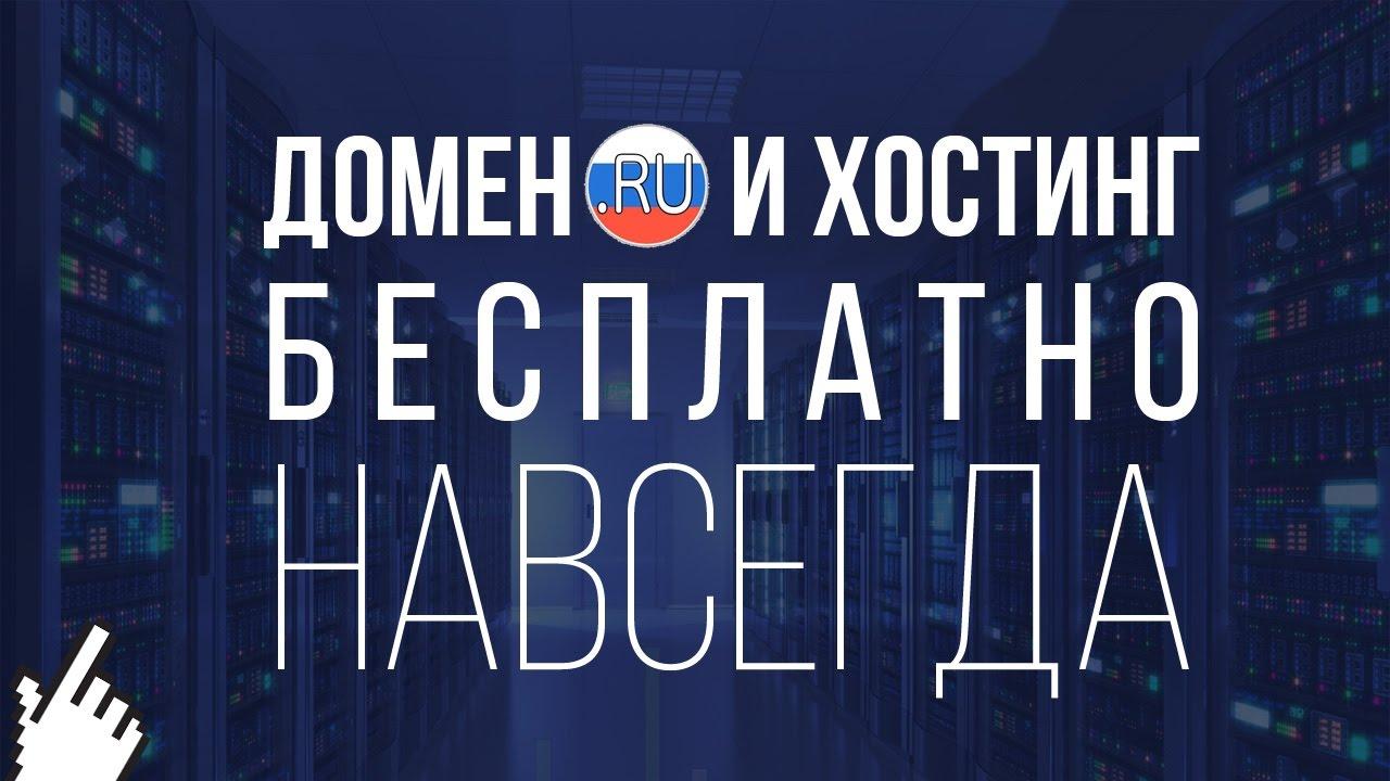 работа киев создание сайтов