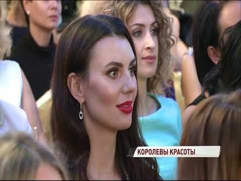Видео В этом году за звание «Миссис Ярославль» будут бороться 28 конкурсанток