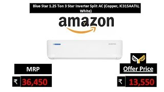 Blue Star 1.25 Ton 3 Star Inverter Split AC (Copper, IC315AATU, White)
