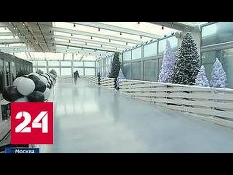 В Москве заработал самый высокий открытый каток Европы
