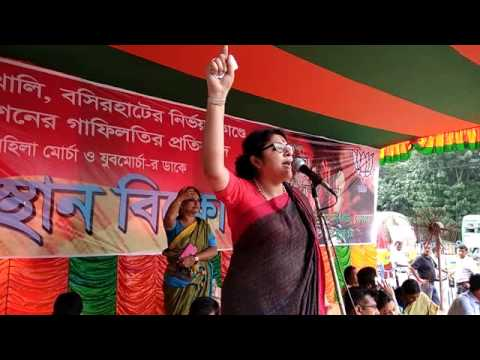 'রাজনীতি দিয়ে দুর্নীতি লুকানো যাবে না, তৃণমূল পশ্চিমবঙ্গ ছাড়ো' : লকেট চ্যাটার্জী