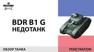 WoT Blitz - BDR G1 B: Недотанк