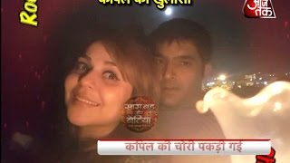 With whom is Kapil Sharma dating?