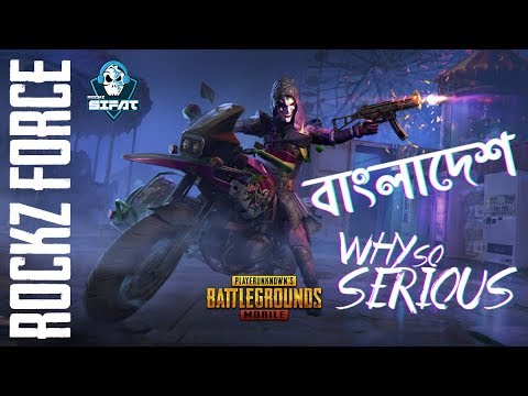 PUBG Mobile Bangladesh [Rank Push] - S6 G33