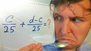 Алгебра 8 класс. 13 сентября. Разность алгебраических дробей
