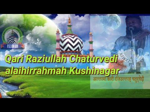 Qari Raziullah Chaturvedi     alaihirrahmah Kushinagar