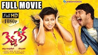 Kevvu Keka Latest Telugu Full Movie || Allari Naresh, Sharmiela Mandre || Ganesh Videos