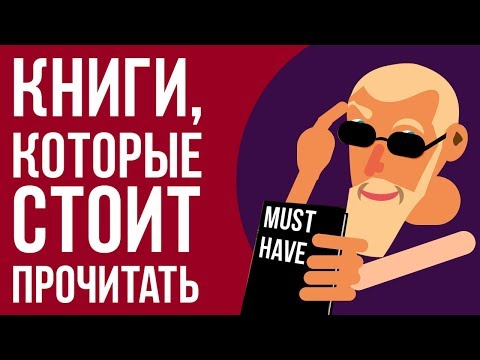 Что можно почитать интересного? Валерий Синельников путь к богатству. Книга от нуля до единицы.