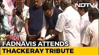Devendra Fadnavis At Bal Thackeray Memorial Event Amid BJP-Sena Rift