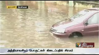 Roads, houses filled with water in Tharamani; transport stopped spl tamil video hot news 17-11-2015