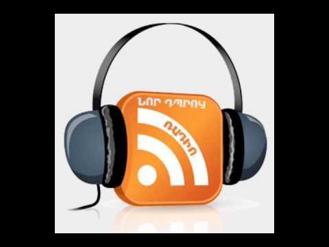 Nor Radio 6