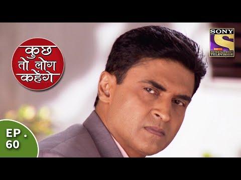 Kuch Toh Log Kahenge - Episode 60 - Lunch At Lucknow Darbaar
