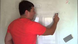 Алгебра 7 класс. 3 сентября. Найдите значение выражения
