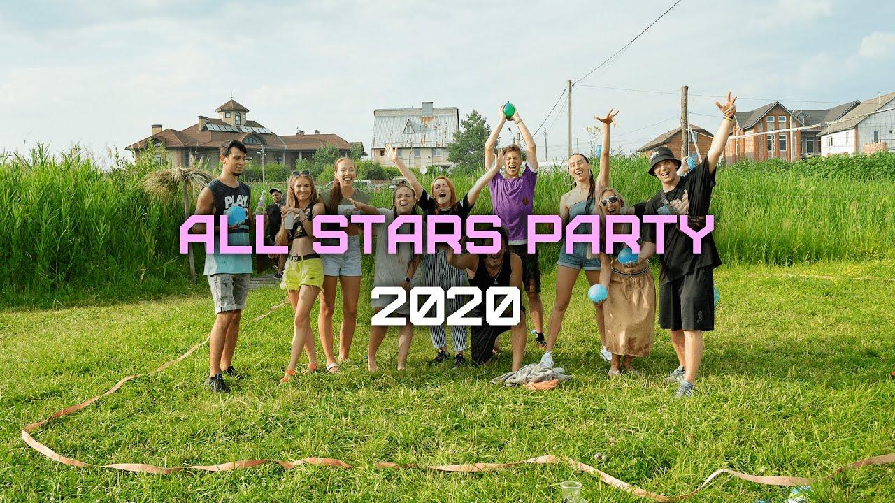 All Stars Karaoke Party |All Stars Dance Centre 2020