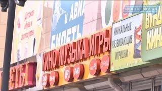 Рейд Госадмтехнадзора по раздражающей жителей рекламе(, 2016-03-20T12:52:04.000Z)