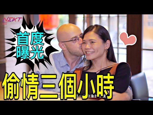 回到愛情開始的地方❤️ 【Falling Love in Taiwan】(Türkçe altyazı)