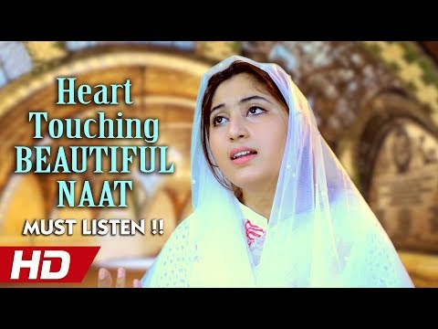 VERY BEAUTIFUL NEW NAAT 2018 - MAULA MERA VI GHAR HOVEY - GULAAB - HI-TECH ISLAMIC - BEAUTIFUL NAAT