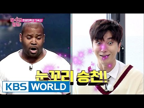 Comedian Lee Jinho's $30 talent is impersonating foreigner 'Greg'! [Guesthouse Daughters/2017.04.25]