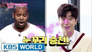 Download Mp3 Comedian Lee Jinho's $30 Talent Is Impersonating Foreigner 'greg'!