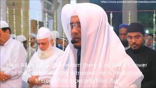Last 3 Verses of Surah Hashr ♥ * HEART TOUCHING * !!!!