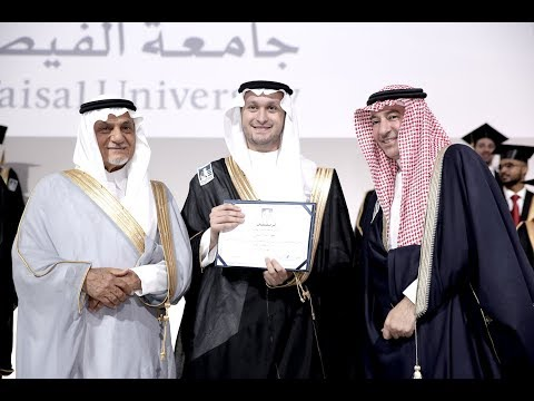 Alfaisal University  Graduation Ceremony 2017 for Men Day 2 17.06.17