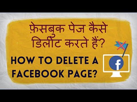 how to delete your vedios
