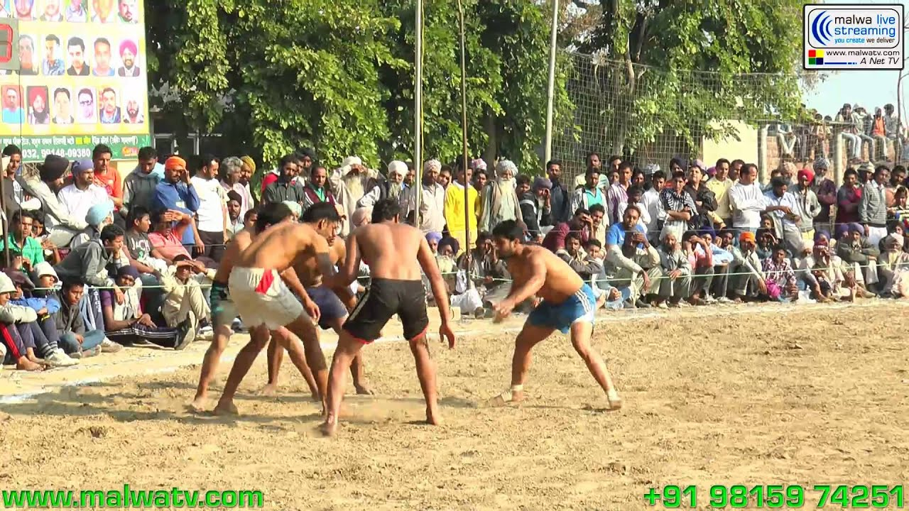 DALLA (Jagraon) Kabaddi Tournament - 2014.