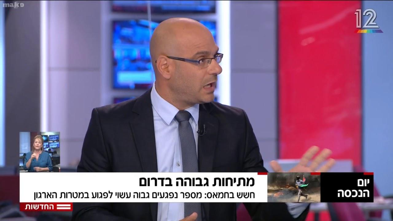 אוהד חמו בערוץ 2: בכיר בחמאס אומר, באם תהיה נפגעים בהפגנה ביום שישי ''נגיב בתגובה צבאית''