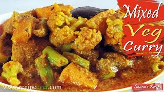 Bengali Niramish recipe | Mix vegetable curry recipe restaurant style | Bengali veg recipe