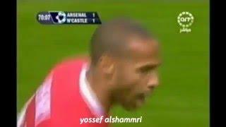 هدف هنري الخرافي في نيوكاسل 2006 ( تعليق عربي ) .