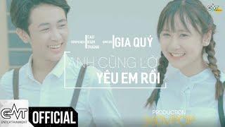 Video Anh Cũng Lỡ Yêu Em Rồi - Gia Quý (MV Official) download MP3, 3GP, MP4, WEBM, AVI, FLV Oktober 2018
