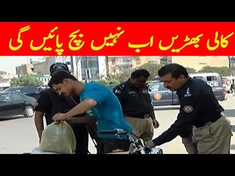 CTD in action against black sheeps in Sindh Police